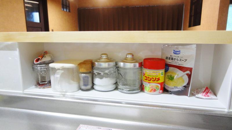 キッチンニッチbefore