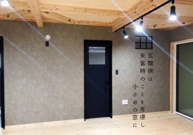 木製室内窓