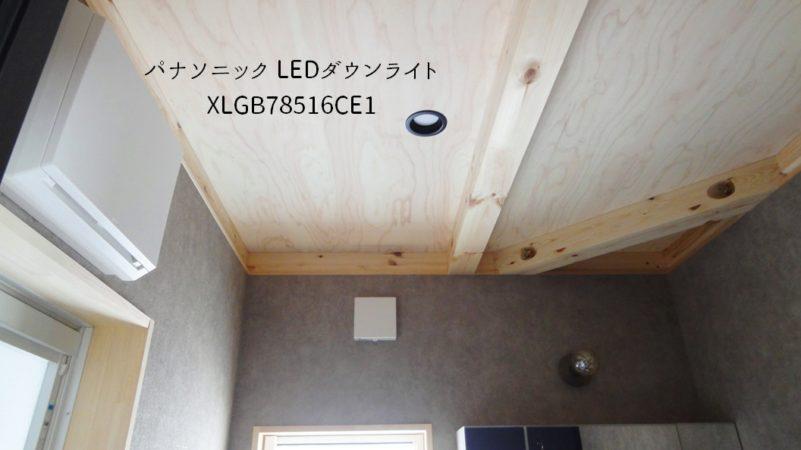 XLGB78516CE1