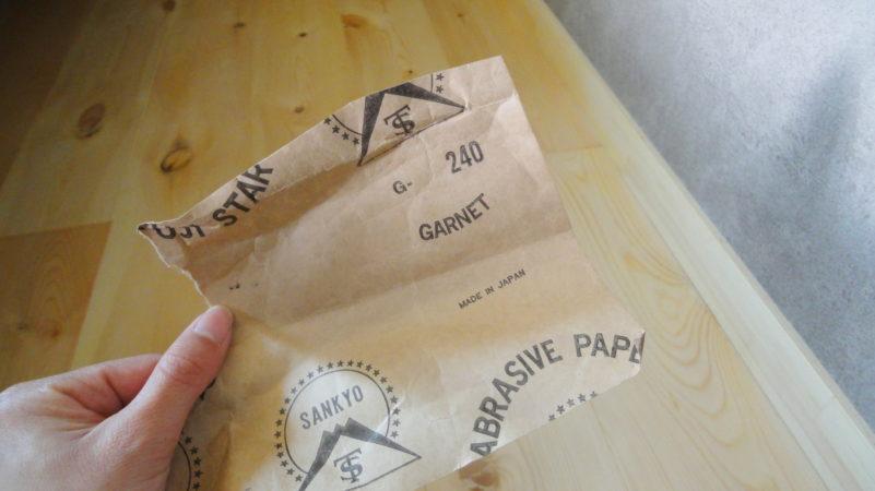 紙ヤスリでカビを除去